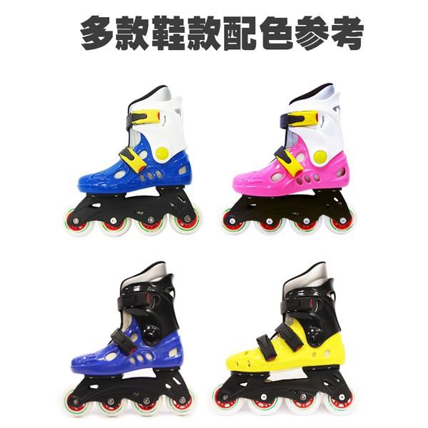 【第三世界】 [HUNGTA 7021 直排輪 ]客製化配色 初學最佳鞋款 VP LKK ORLANDO 歡迎團購