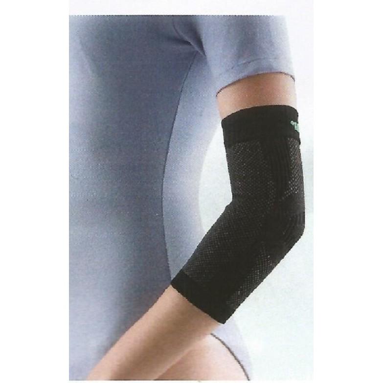 MAKIDA 四肢護具 (未滅菌) FT307 肘護套