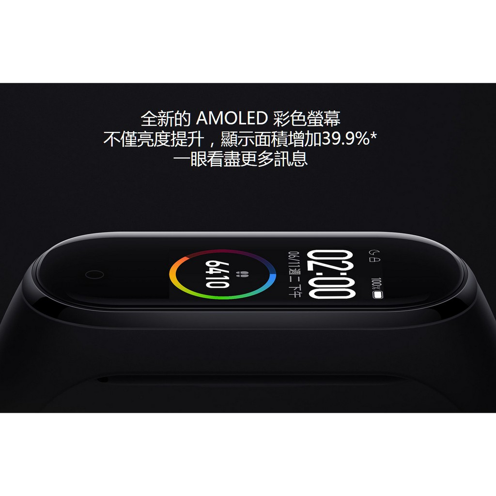 🐑小米手環4🐑 原廠正品  附購買證明  台南永康可自取