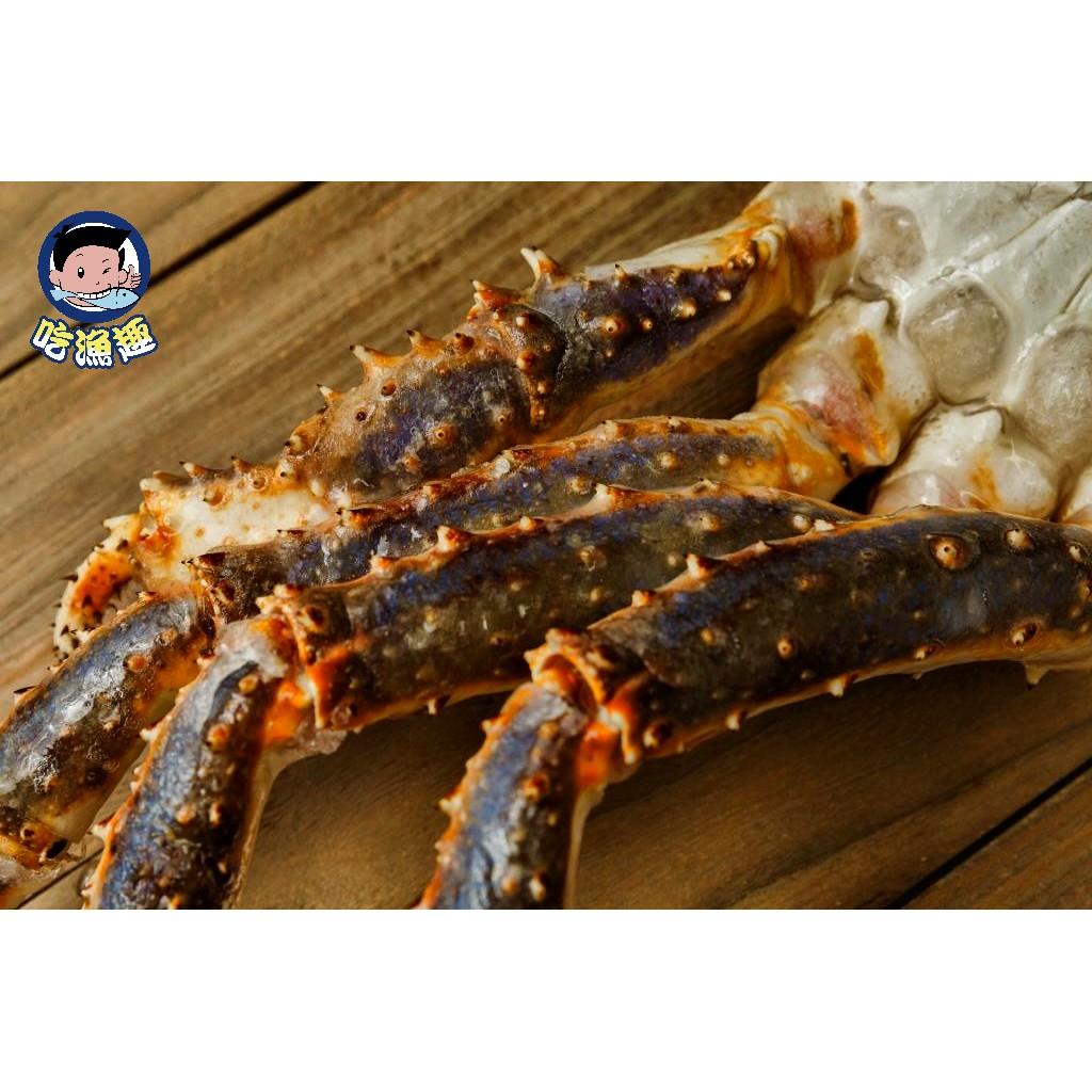 吃漁趣海鮮商城-生凍鱈場蟹腳/火鍋/烤肉/清蒸/保證新鮮/2L/簡單料理/日本