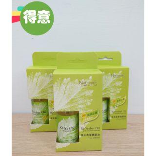 🎉[得意生機] 驅蚊、芳香 台東原生應用植物園-天然香茅油 高雄市