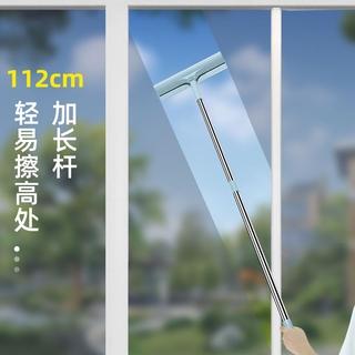 擦玻璃神器家用雙面擦高樓伸縮桿強磁擦窗戶清潔工具洗玻璃刮水器 桃園市