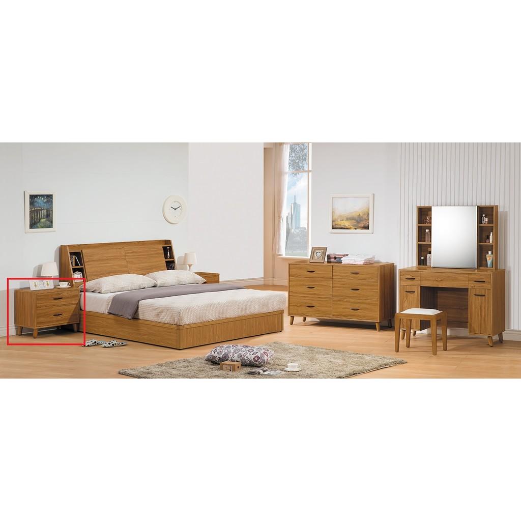 《阿寶的店》肯詩特柚木色床頭櫃/限時優惠
