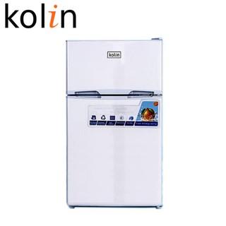 【Kolin 歌林】90公升全新一級能效雙門冰箱KR-SE20916 台中市