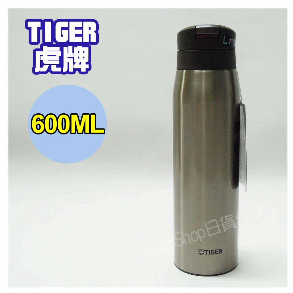 【CoCo日貨代購】日本 TIGER 虎牌 夢重力不鏽鋼超輕彈蓋式保冷 保溫杯 不鏽鋼色 MCX-A602 600ML