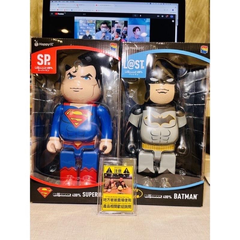『地方爸爸』日版 一番賞 DC x BE@RBRICK 庫柏力克熊 SP賞 超人 蝙蝠俠 英雄聯盟  現貨