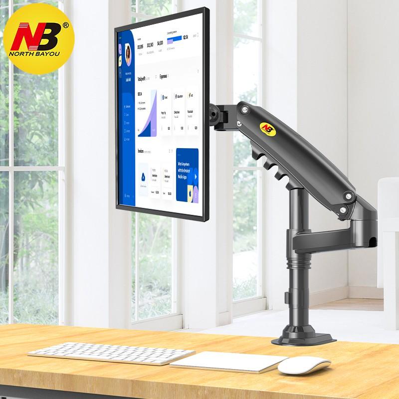 『莫爾』NB-H80 NB-H100電腦螢幕支架 立柱升降伸縮旋轉通用底座 螢幕增高架 顯示器掛架