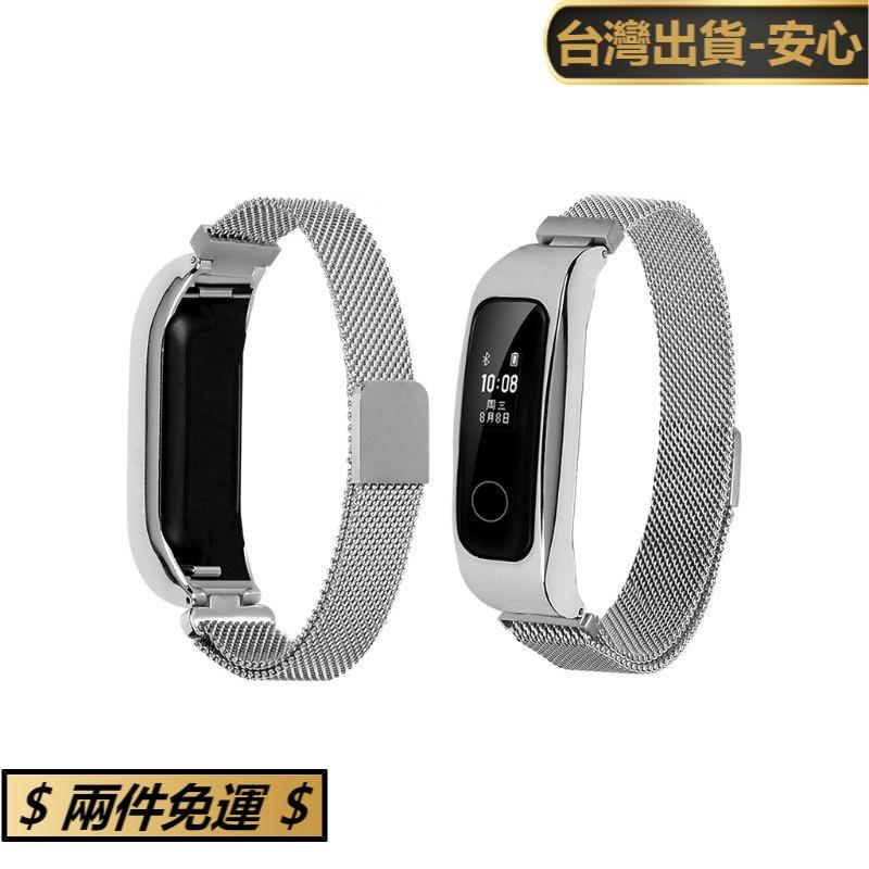 麋鹿社🚀 華為 3e / Honor Band 4 跑步版的智能手錶帶腕帶錶帶更換錶帶