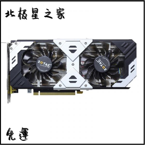 【現貨 免運】  微星GTX960 4G 吃雞臺式機獨立電腦遊戲顯卡2g獨顯