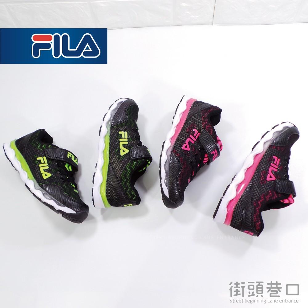 FILA 童鞋 SALE MD 慢跑鞋 運動鞋 大童 輕量鞋 FLJ804R-046【街頭巷口】小P孩寶貝城