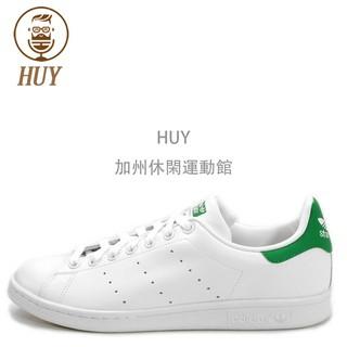 Adidas Stan Smith 男鞋 女鞋 運動 休閒 網球 復古 經典 潮流 愛迪達 白綠 [M20324] 桃園市