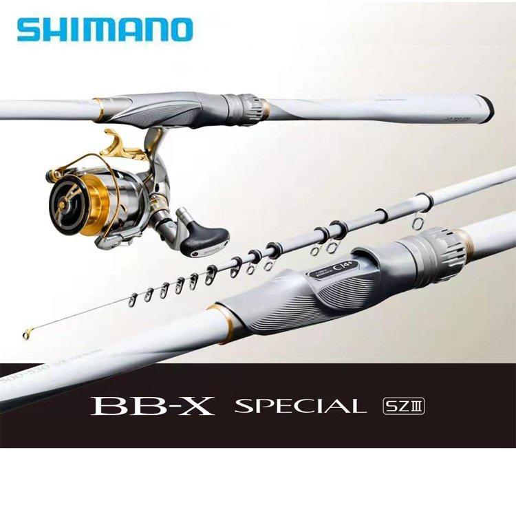 現貨 關注立減100 SHIMANO日本磯釣竿白棍三代BB-X SPECIAL SZ3 海釣遠投魚竿 支持批發
