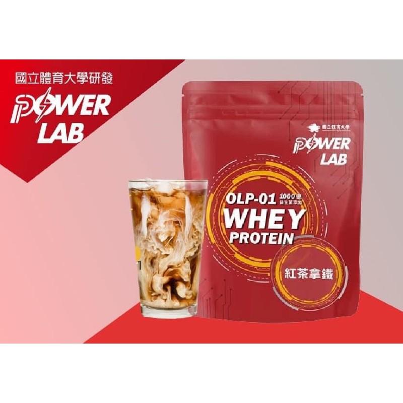 《現貨》PowerLab乳清蛋白、巧克力高蛋白