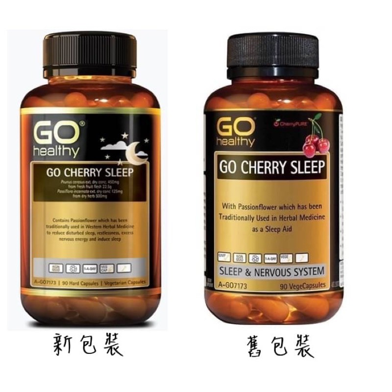 Go Healthy 櫻桃膠囊 90粒(預購)