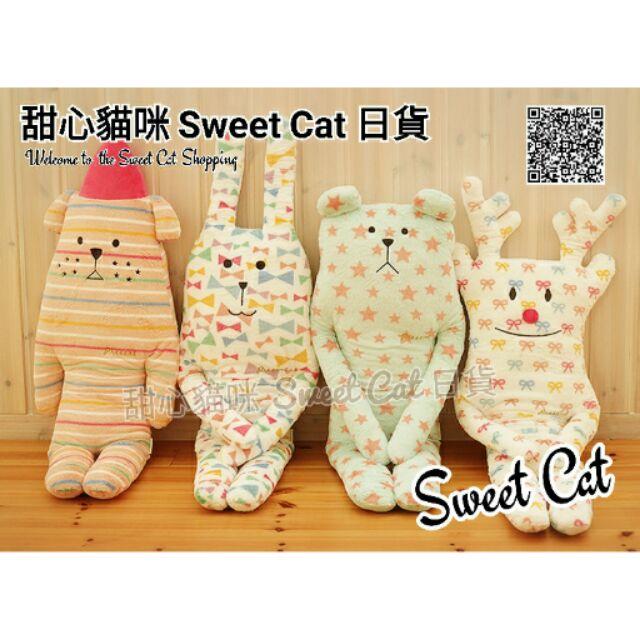 甜心貓咪 Sweet Cat 日貨 日本 Craftholic 宇宙人 2015聖誕款 雀斑狗 L 絨毛娃娃 大抱枕玩偶