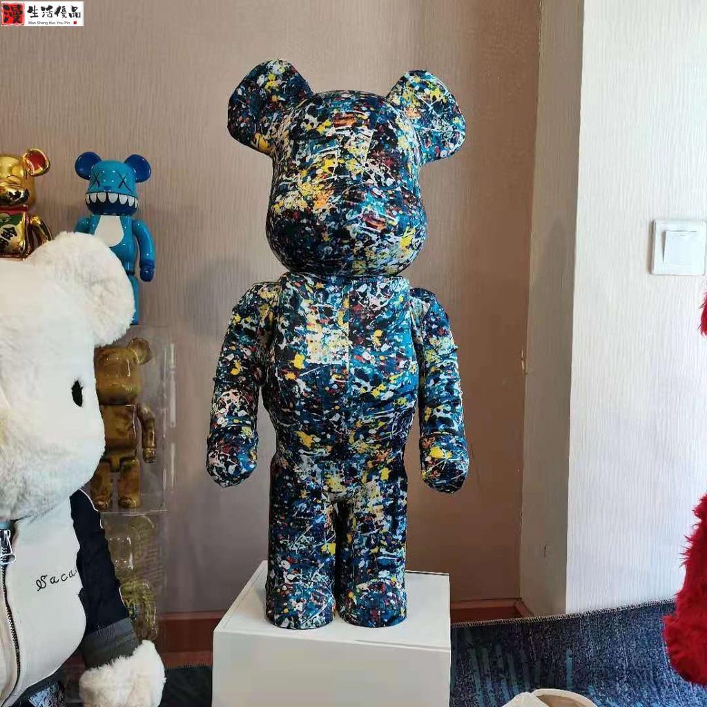 【漫生活優品】BE@RBRICK1000% 穿衣潑墨3代 暴力熊 積木熊 潮流擺件公仔 店鋪裝飾擺件 潮人玩具 潮牌手辦