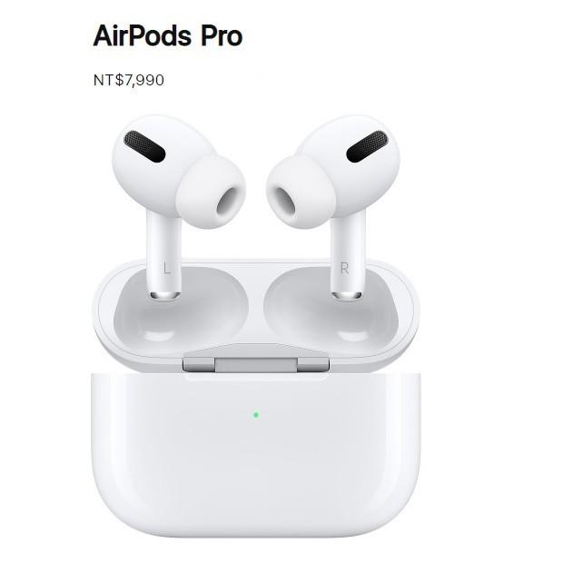 『好市多店小二』 蘋果 Apple AirPods Pro MWP22TA/A 無線 充電 藍芽 耳機
