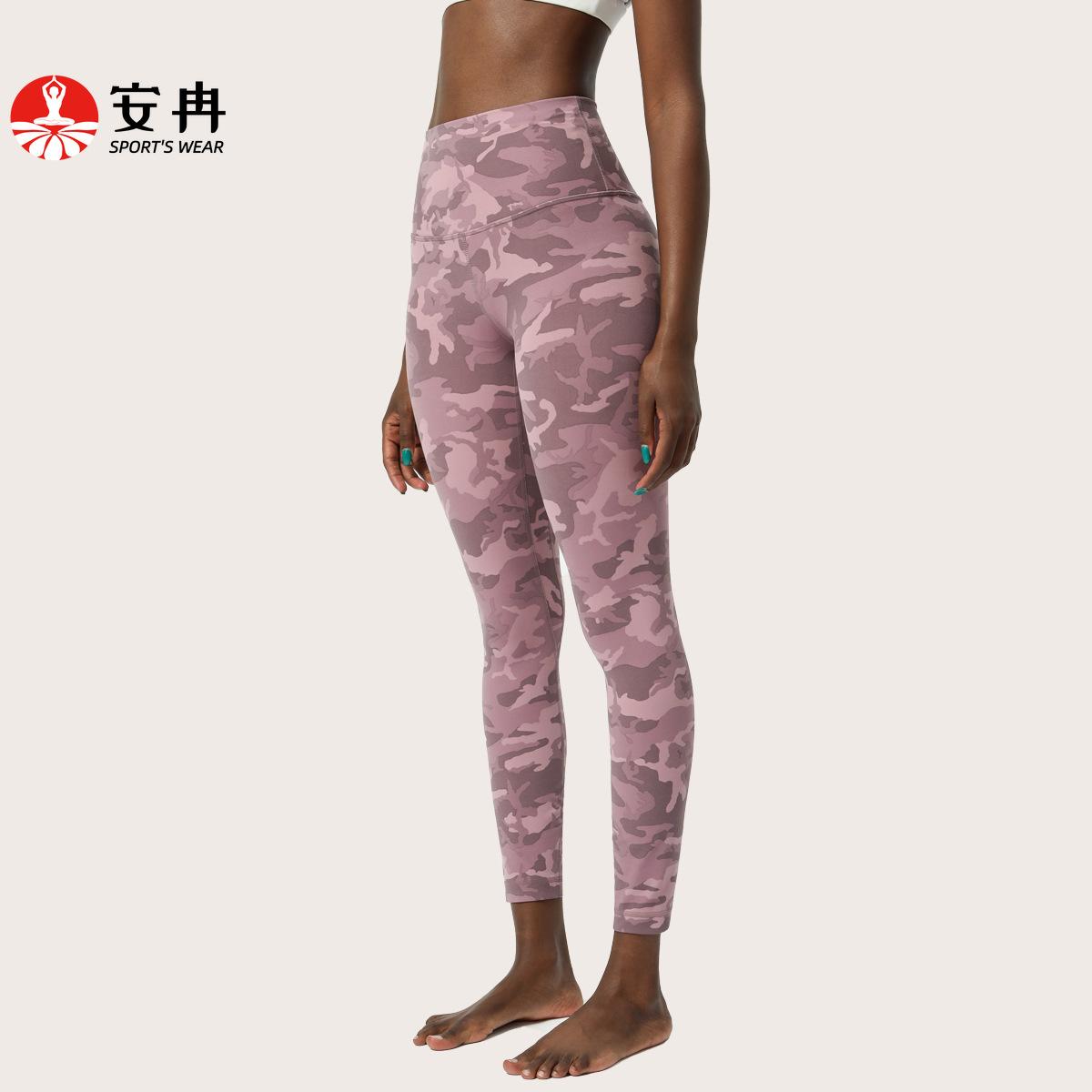 【安冉】運動長褲 雙面裸感運動褲 迷彩瑜伽褲女 印花瑜伽九分褲 高腰提臀健身褲