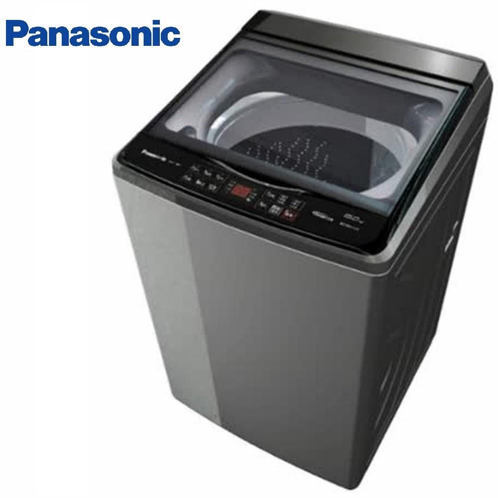 Panasonic 國際牌- 15KG 變頻直立式洗衣機 NA-V150GT (免運費+基本安裝) 廠商直送