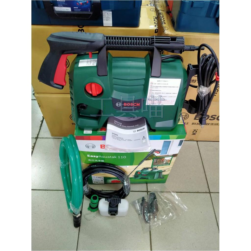 [工具喵] Bosch EA110 高壓清洗機