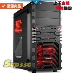 AMD R9 3900 華碩 ROG STRIX RX5600XT 0D1 繪圖 電腦主機 電競主機 電腦 筆電 多開