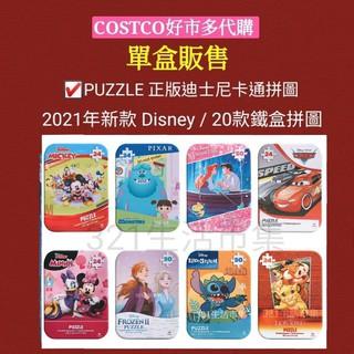 拼圖~PUZZLE 正版 迪士尼卡通 Disney 鐵盒拼圖 好市多Costco 迷你拼圖 兒童節禮物 冰雪奇緣 臺中市