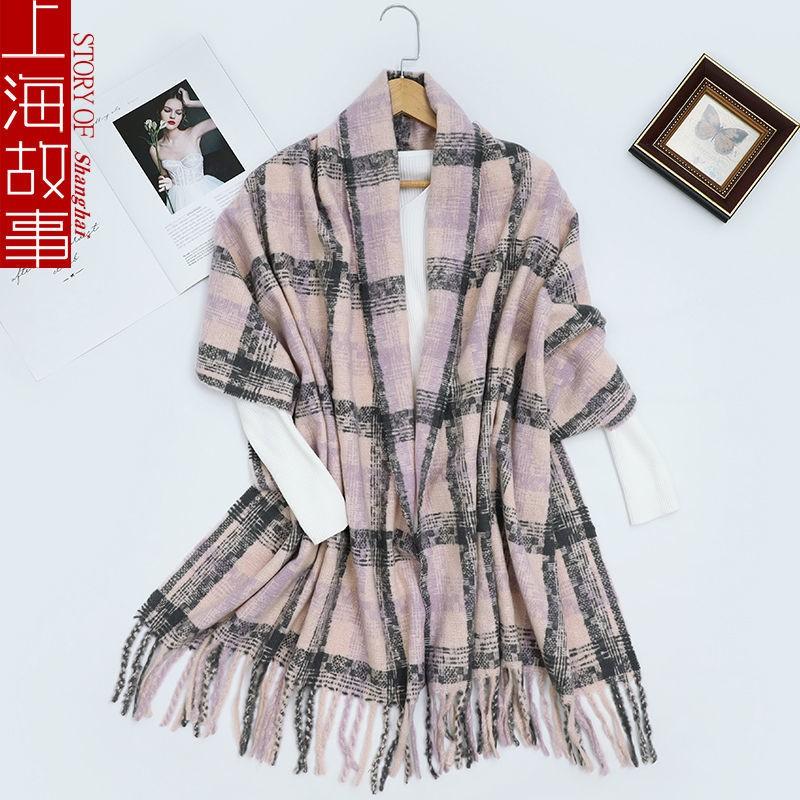 上海故事格子圍巾女冬季百搭仿羊毛羊絨粉色披風披肩兩用秋季外搭
