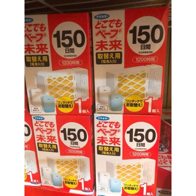 現貨不用等_日本製Fumakilla-VAPE電子驅蚊器150日補充包