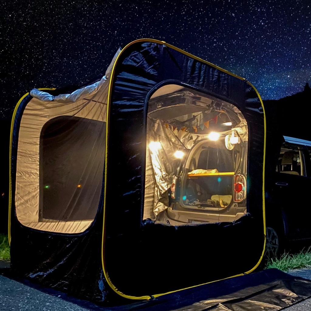 MOGICS CARSULE︱膠囊客廳正品 團購現貨含運!! 露營 野餐 客廳帳 車尾帳 秒開帳篷