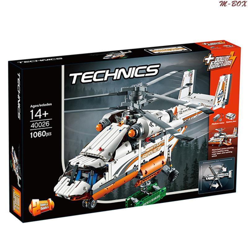 M-BOX🎀兼容樂高42052重型空運直升飛機20002某拼益智電動高難度男孩積木