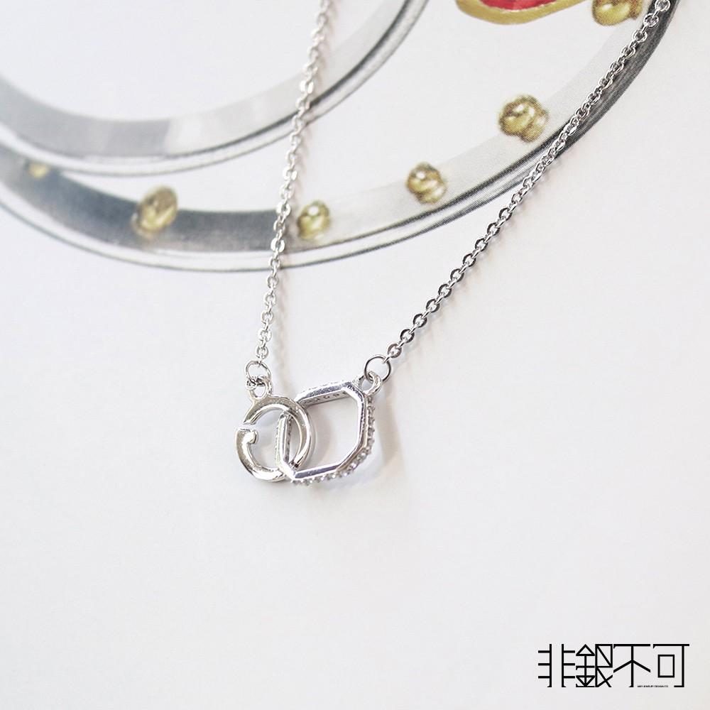 【非銀不可】相扣方塊 項鍊- 時尚精品系列
