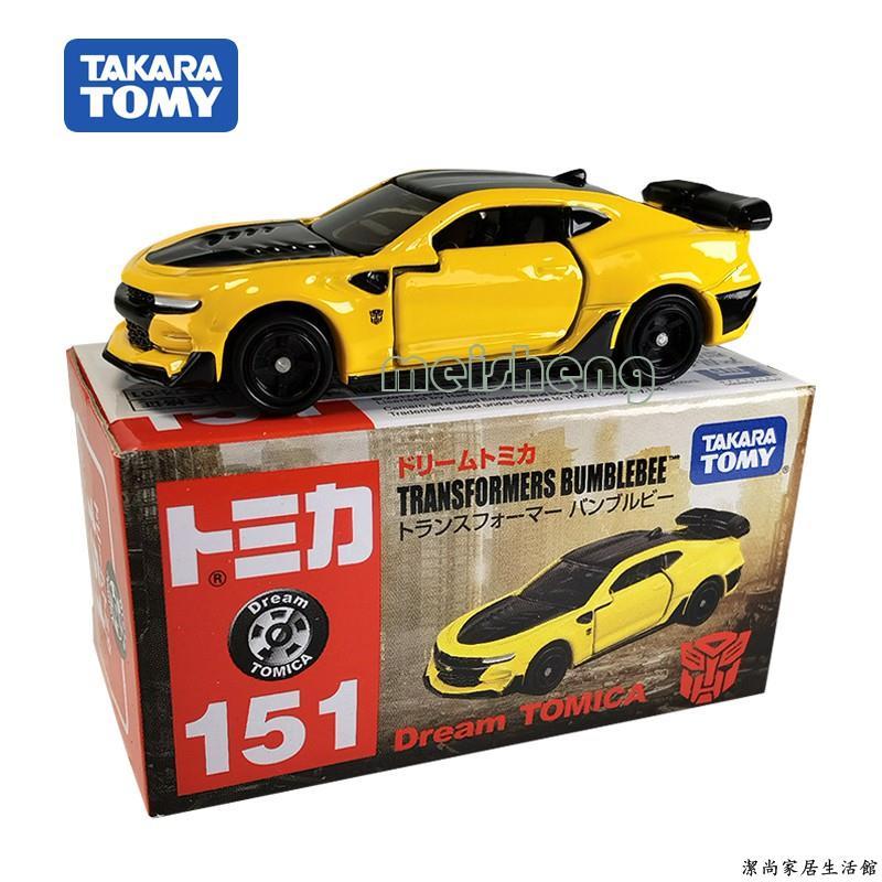 潔尚家居-TOMY多美卡TOMICA合金小汽車模型仿真玩具145號AE86頭文字D藤原拓
