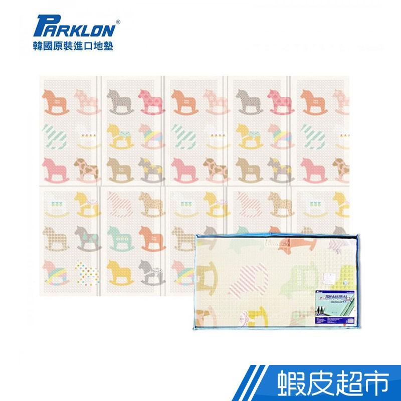 PARKLON 韓國帕龍無毒地墊 - 攜帶型單面立體回紋摺疊墊 - 彩色木馬 便攜好收 廠商直送 現貨