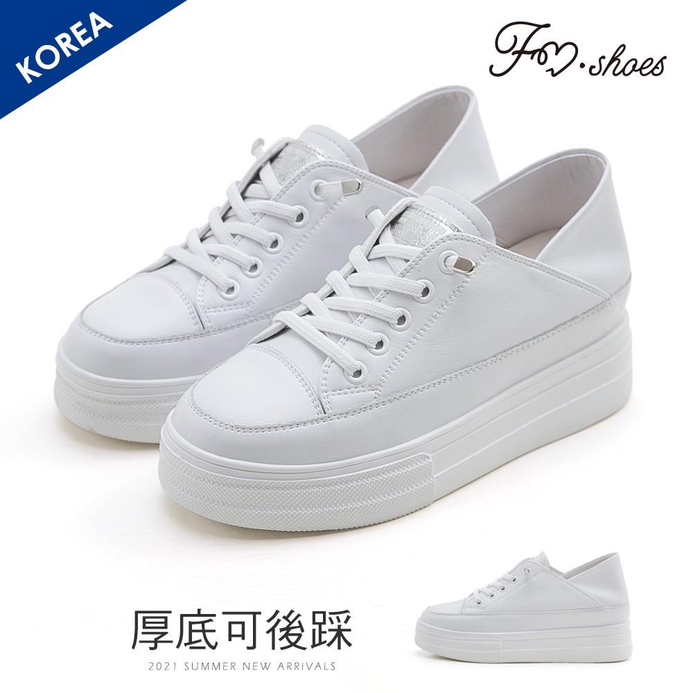 FMSHOES 韓 全真皮內增高厚底小白鞋
