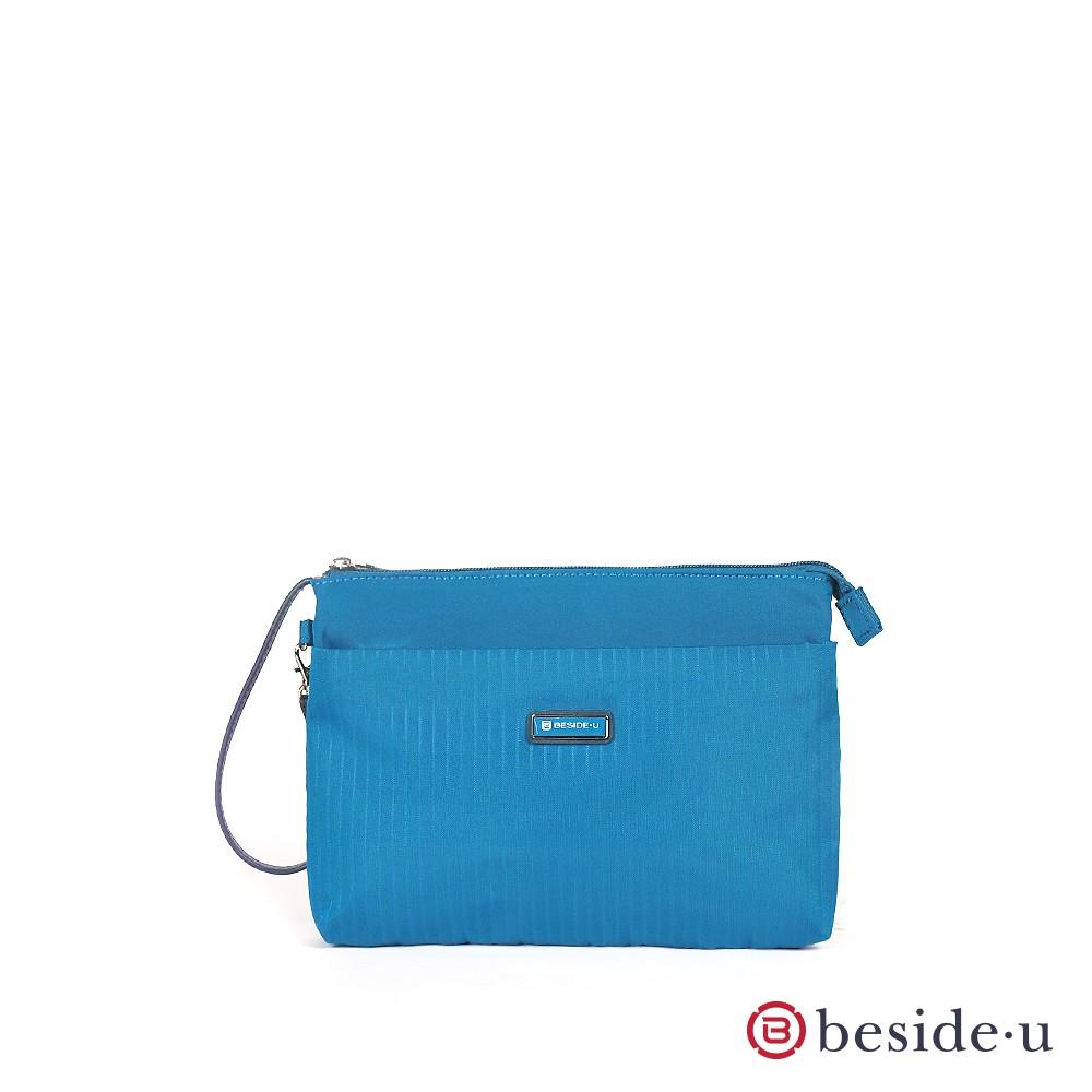 BESIDE U BERTS 質感壓印線條化妝包手拿包 - 水藍色 官方直營