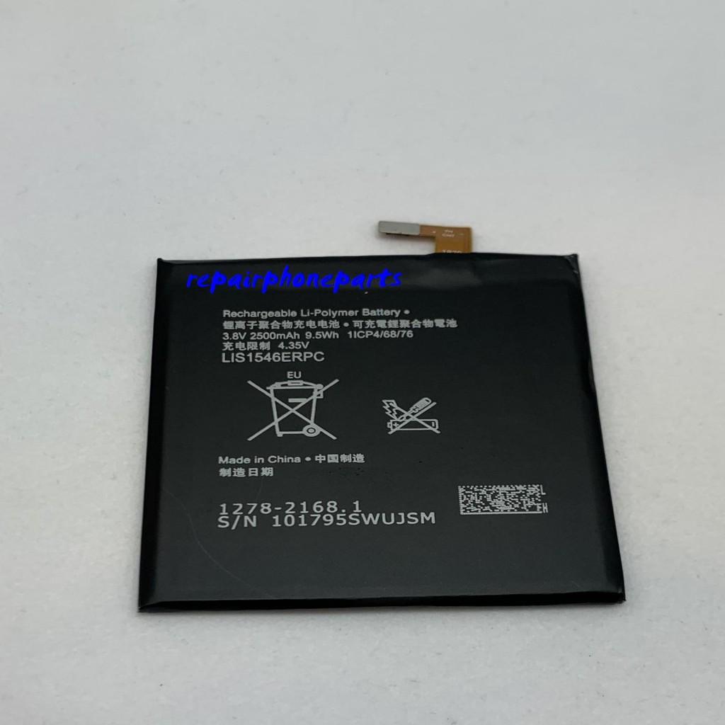 SONY 維修電池 SONY C3 D2533 LIS1546ERPC 電池