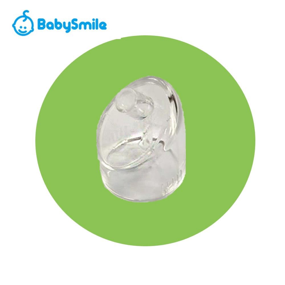 BabySmile電動吸鼻器配件 - 透明內蓋