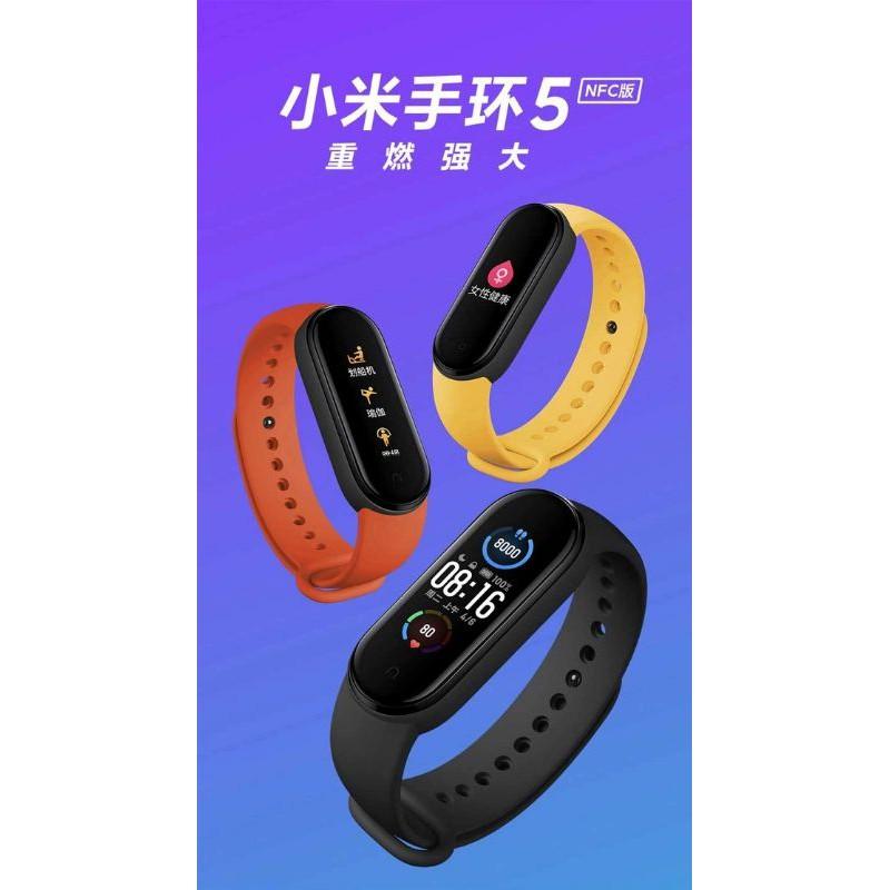 台灣出貨✠ 小米手環5 ✠ 小米5 手環5 繁體中文顯示 全彩螢幕 小米手環 手環4 小米4 計步 小米手環3 遠端 拍