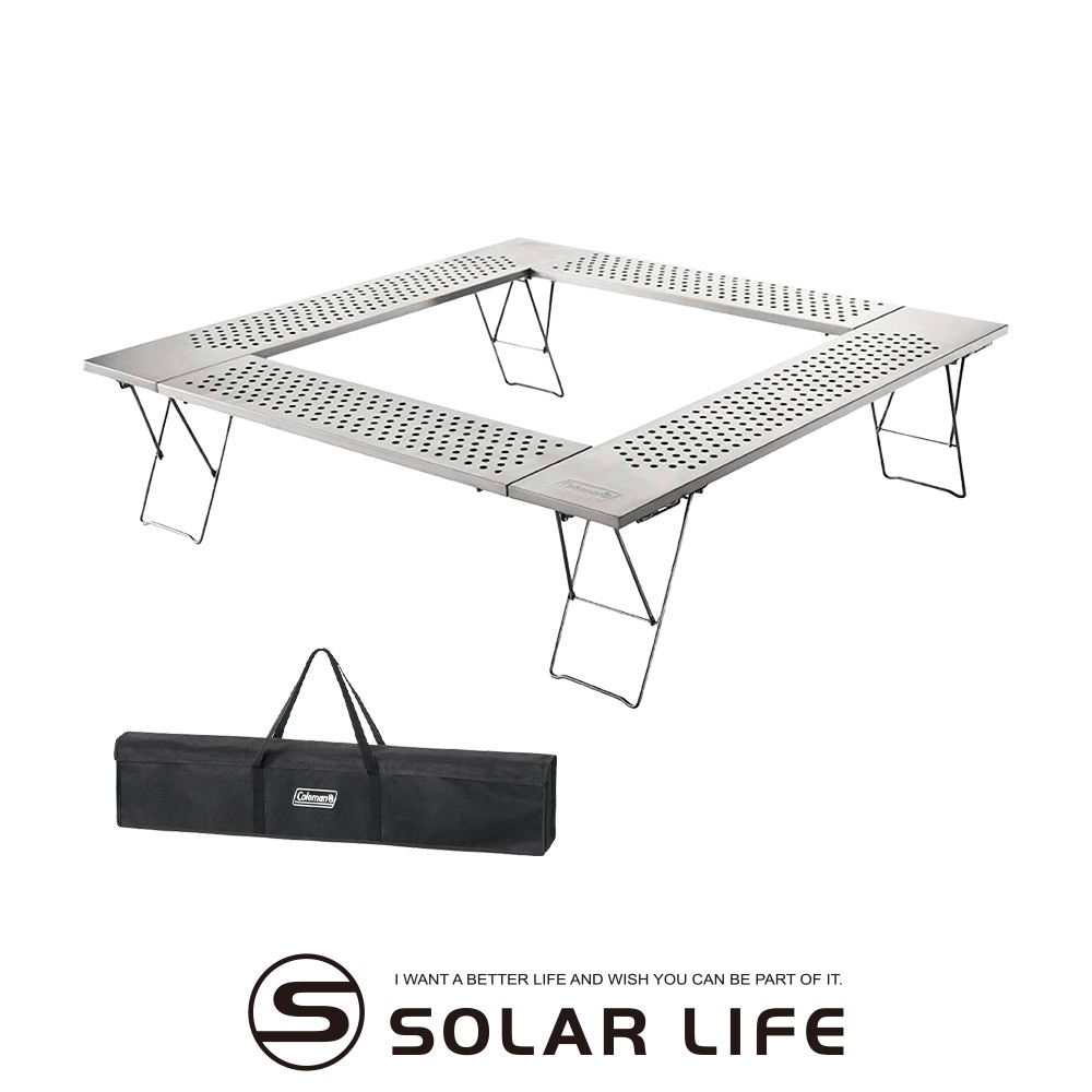 Coleman 圍爐桌/CM-0397J 輕量不鏽鋼桌 戶外烤肉桌 焚火台邊桌 燒烤摺疊桌 露營圍桌子