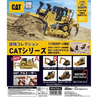 PLATZ CAT 公認可動式工程車P2 挖土機 推土機 山貓  全7種 扭蛋 轉蛋 新北市