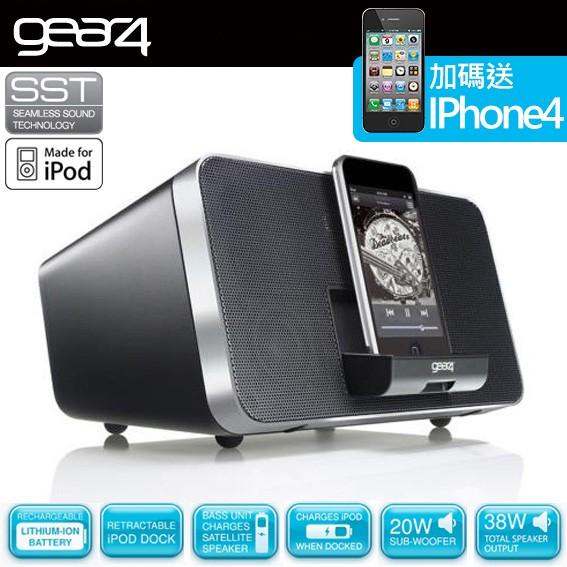 英國Gear4 DUO 可分離式2.1聲道 iPod / iPhone音響系統/獨家加贈 iPhone4原廠手機