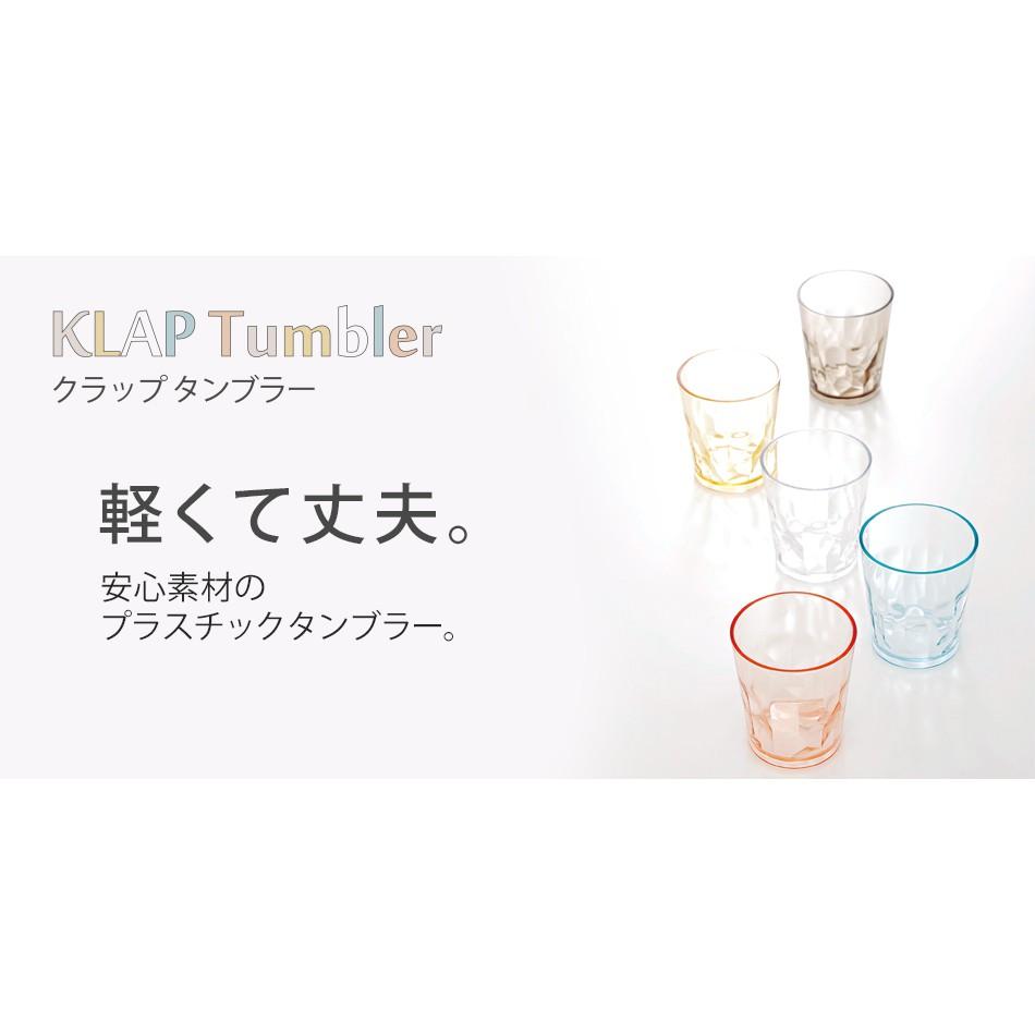 【現貨】日本KAWAJUN生活精品 耐高溫類玻璃水杯