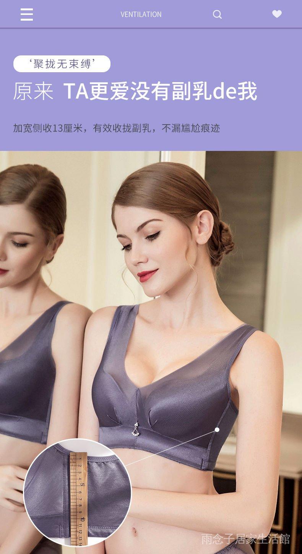 【現貨速發】內衣女無鋼圈加厚聚攏小胸上托AB杯收副乳內衣性感美背調整型文胸 pEoM