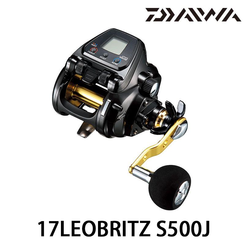 DAIWA 17 LEOBRITZ S500J  電動捲線器 [漁拓釣具]\