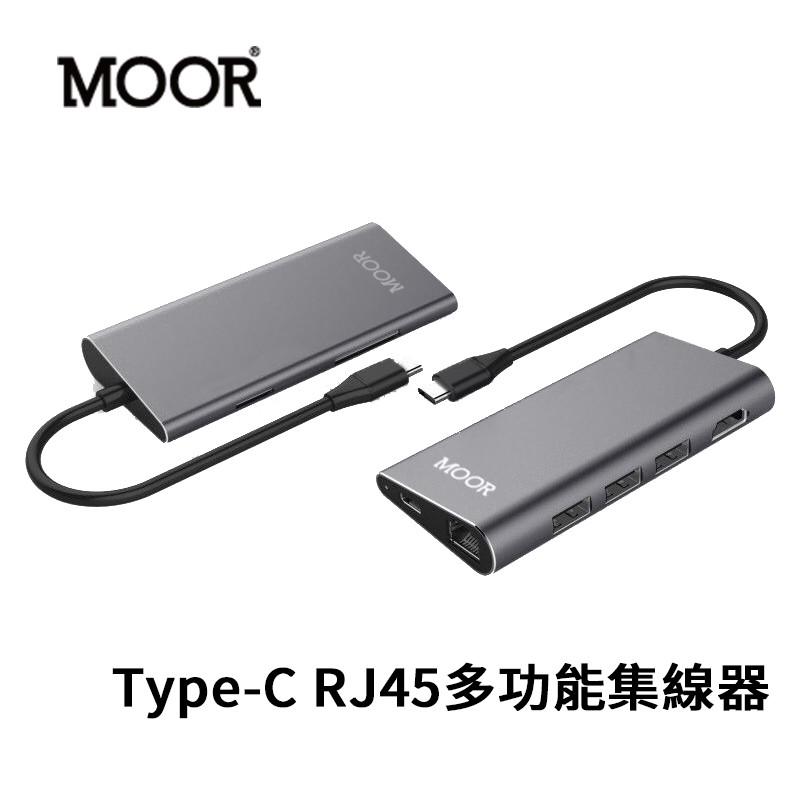 MOOR Type-C HUB HDMI RJ45多功能充電傳輸集線器