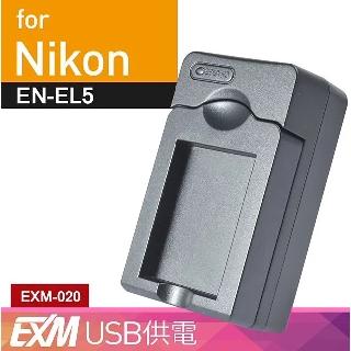 相機工匠✿免運商店✐ (現貨) Kamera 隨身充電器 for Nikon EN-EL5 (EXM-020)♞