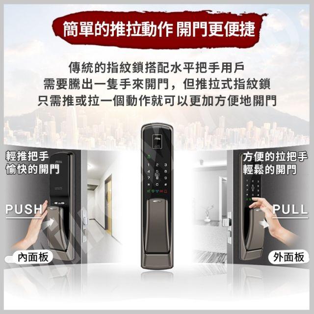 最後優惠5組~美樂電子鎖mi-7800 指紋鎖 電子門鎖 貨密碼門鎖 推薦