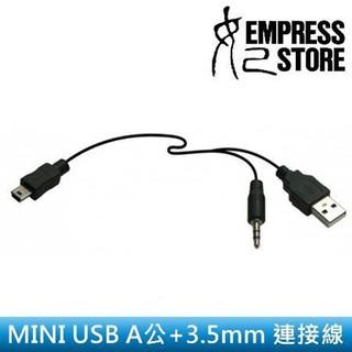 【妃小舖】KINYO 二合一/ 一對二 Mini USB+A公/ USB+3.5mm 轉接線/ 音源線 喇叭/ MP3/ 隨身聽 臺南市