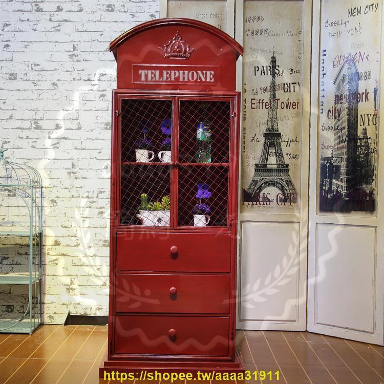 🔥免運下殺價🔥工業風復古紅色電話亭收納柜創意客廳柜子酒吧ktv擺件鐵藝裝飾品