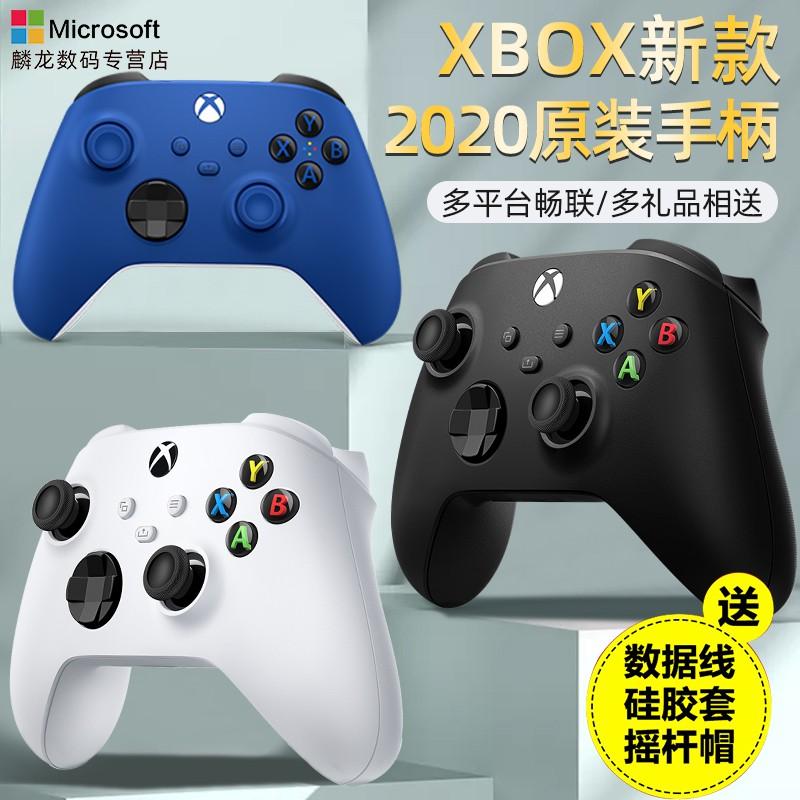 微軟Xbox Series s/x原裝手柄one主機xboxone無線xsx控制器PC電腦xboxseries藍牙ste